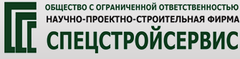 Все контакты: адрес, телефон, реквизиты, контакты менеджеров компании НПСФ Спецстройсервис, ООО (Санкт-Петербург) на портале FIS